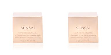 Kanebo SENSAI SILKY BRONZE soothing after sun repair mask 50 ml
