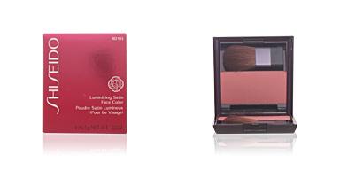 Shiseido LUMINIZING satin face color #RD103-petal 6.5 gr