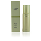 SENSAI SILK emulsion moist 100 ml